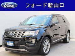 フォード エクスプローラーリミテッド 本革パワーシート ヒーター クーラー付