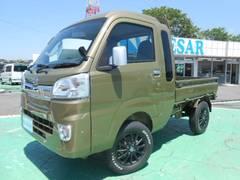 ハイゼットトラックジャンボ 公認サムライピックアップ 新車コンプリート