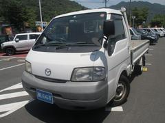 ボンゴトラックワイドローLG