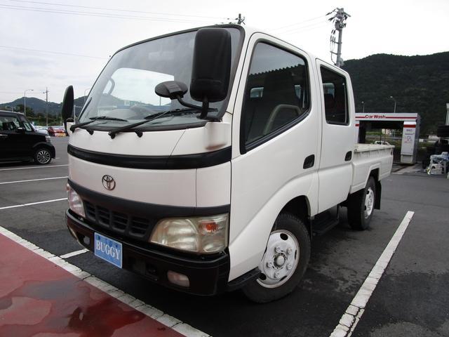 トヨタ Wキャブ