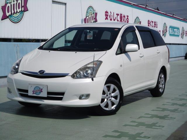 トヨタ 2.0G