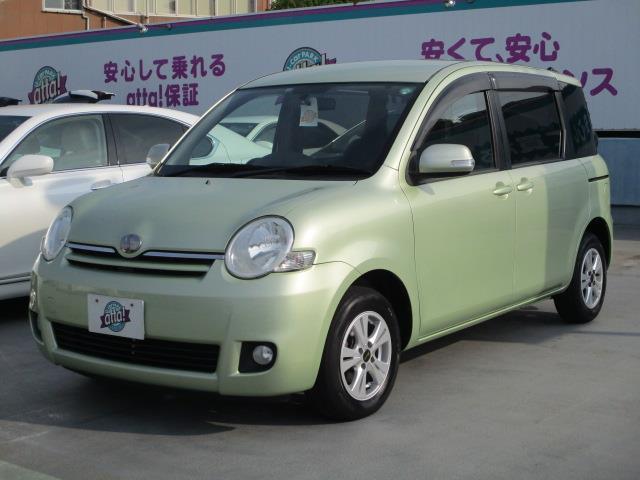 トヨタ Xリミテッド