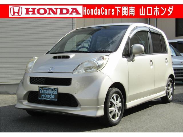 ホンダ Dターボ 両席エアバッグ ABS ベンチシート キーレス フルオートエアコン CD アルミホイール