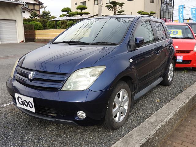 トヨタ 1.5S