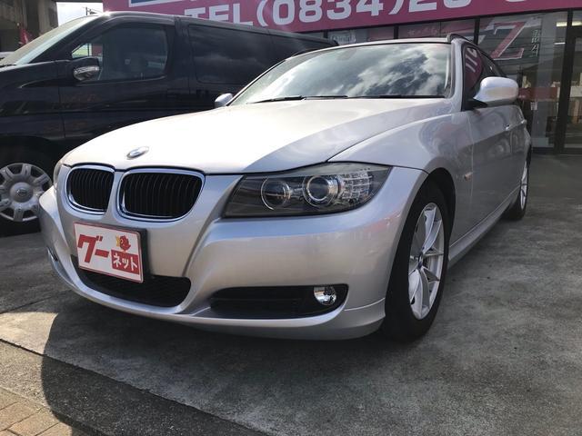 BMW 320iツーリング フル装備 HID パワーシート HDDナビ CD AW