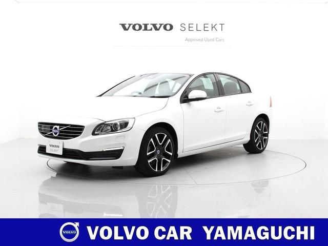 Photo of VOLVO S60 D4 DYNAMIC EDITION / used VOLVO