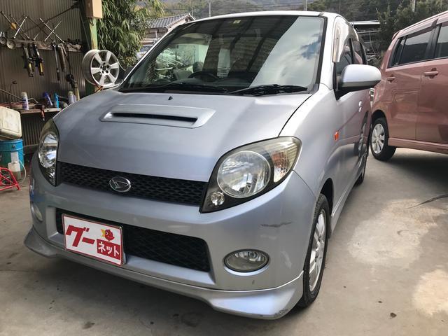 「ダイハツ」「MAX」「コンパクトカー」「山口県」の中古車