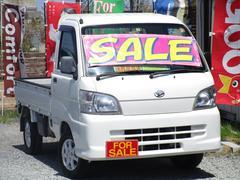 ハイゼットトラックエアコン・パワステ スペシャル 4WD 外CDデッキ アルミ