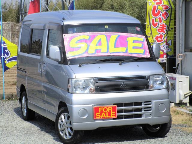 三菱 LX 4WD 社外13インチアルミ CDデッキ