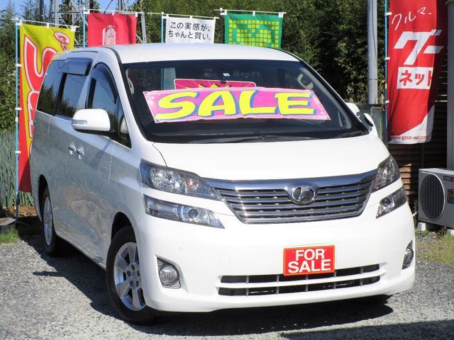 トヨタ 2.4X パワースライドドア 純正地デジ対応ナビ フリップダウンモニター 半年保証付