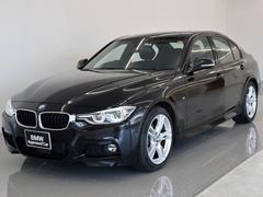 BMW320dMスポーツ 後期 レーンチェンジ ACC 18AW