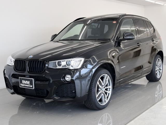 BMW x20d Mスポ SR AAセーフティーPkg OP19AW