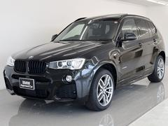 BMW X3x20d Mスポ SR AAセーフティーPkg OP19AW