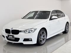 BMW320d スタイルエッジ 限定車 シートヒーター 18AW