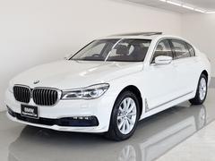 BMW740Li 本革 SRプラス Pアシスト リヤコンフォート