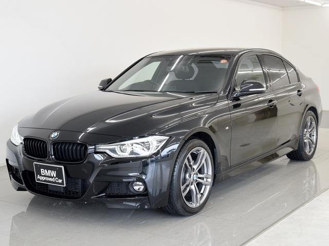 BMW 320dスタイルエッジ限定車後期 LEDヘッド 専用18AW