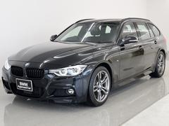 BMW320dツーリングスタイルエッジ200台限定ACC 18AW