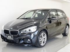 BMW225ixDriveAT Mスポ オートトランク 電動シート
