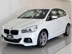 BMW225ixAT Mスポーツ AパーキングPKG 電動シート