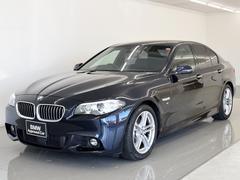 BMW523i Mスポーツ 後期 黒革 ACC 地デジ Dアシスト