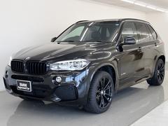 BMW X5ブラックアウト限定車SR 黒革 セレクト HK 専用20AW