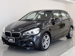 BMW225ixAT Mスポ 茶革 AASP AパーキングP