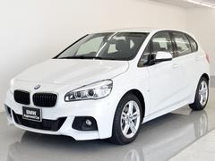 BMW218dx Mスポ AASP AパーキングP コンフォートP