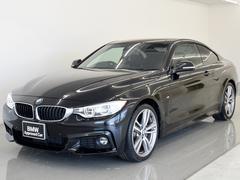 BMW435iクーペ Mスポーツ 黒革 ACC HUD 19AW