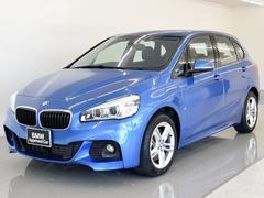 BMW225xeAツアラーMスポ AASP AパーキングP HUD
