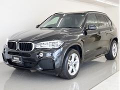 BMW X5xDrive35d Mスポーツ SR 黒革 セレクトP