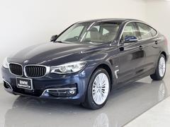 BMW320dxGTラグジュアリー後期 本革 EVOID5 ACC