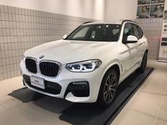 BMW X320dMスポ イノベP レーンキープ HUD OP20AW