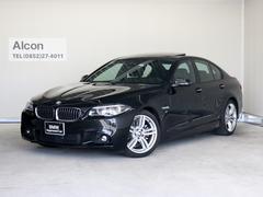 BMW528iMスポ 左H 後期 SR 黒革 ボディ特別色 ACC