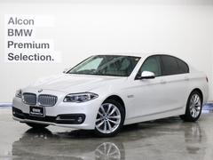BMW523iグレースライン限定車 本革 LED マルチDメーター