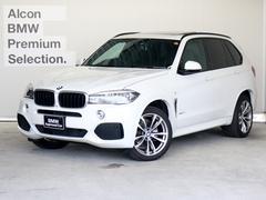 BMW X5xDrive35d Mスポセレクト SR黒革LED 20AW