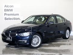 BMW320iラグジュアリー 後期 本革 ACC LEDヘッド