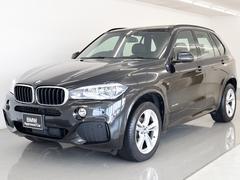 BMW X5xDrive35i Mスポーツ SR 黒革 セレクト LED