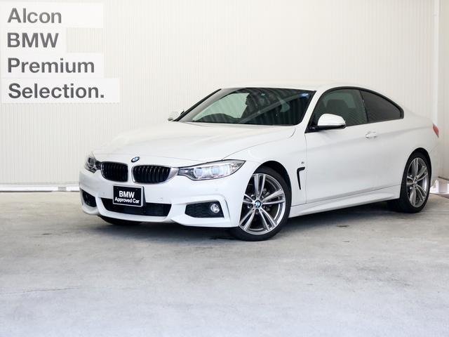 BMW 428iクーペ Mスポーツ ACC HUD フルセグ Dアシ