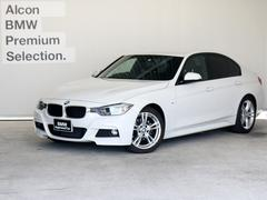BMW320iMスポーツ 黒革 Fシートヒーター 衝突軽減ブレーキ