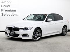 BMW320d Mスポーツスタイルエッジ S革 ACC 18AW
