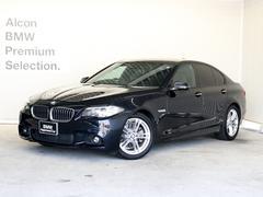 BMW523i Mスポーツ 後期 黒革 ACC レーンチェンジ