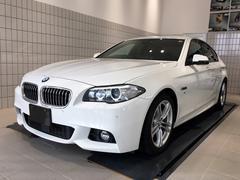 BMW523i Mスポーツ 後期 黒革 ACC シートヒーター