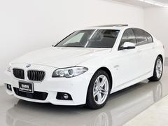 BMW523i Mスポーツ 後期 電動サンルーフ ACC 18AW