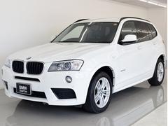 BMW X3xDrive20dMスポーツP オートトランク トップカメラ