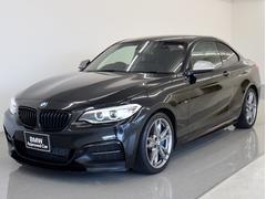 BMWM235iクーペ黒革 Pサポ MパフォFSエアロRディフュ