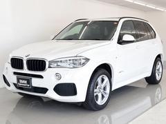 BMW X5xDrive35dMスポ 本革パノラマSRセレクトP LED