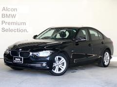 BMW320d スポーツ 後期 LED ACC レーンチェンジ