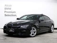 BMW640iGC Mスポーツ SR 本革 LEDライト BCDP