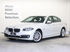 BMW528iラグジュアリー後期 黒革 ACC レーンチェンジ