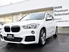 BMW X1x18d Mスポーツ コンフォートP Pアシスト Dアシスト